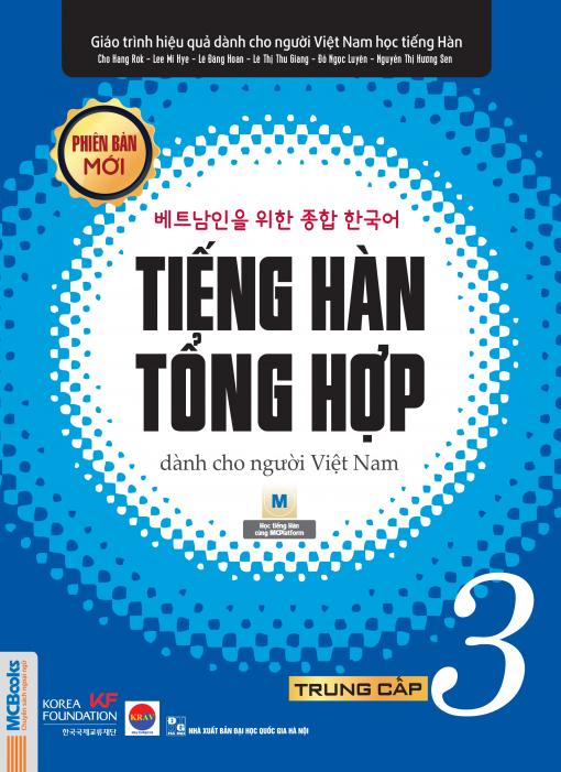 Bìa trước Giáo trình tiếng Hàn tổng hợp dành cho người Việt Nam trung cấp 3 bản đen trắng