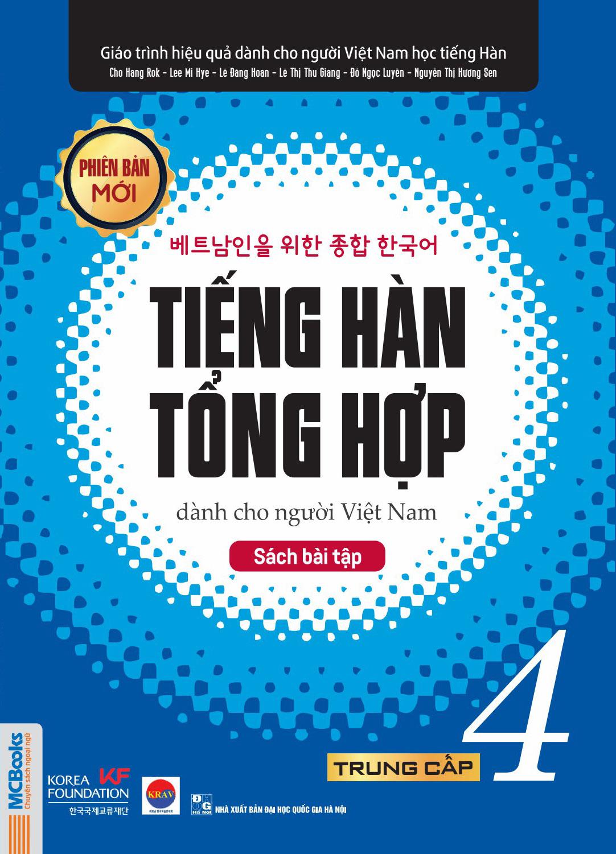 Bìa trước sách bài tập tiếng Hàn tổng hợp trung cấp 4