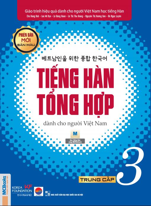 Bìa trước Giáo trình Tiếng Hàn tổng hợp Trung cấp 3 bản màu phiên bản mới