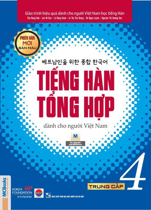 Bìa trước Giáo trình Tiếng Hàn tổng hợp trung cấp 4 bản màu