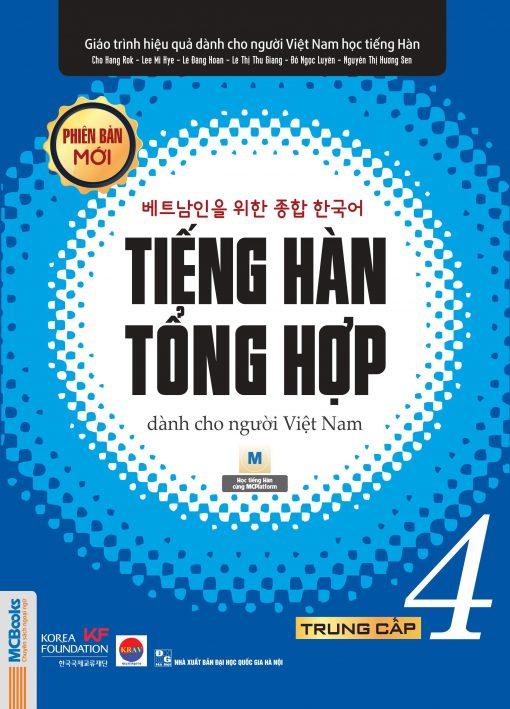 Bìa trước Giáo trình Tiếng Hàn tổng hợp trung cấp 4 bản đen trắng