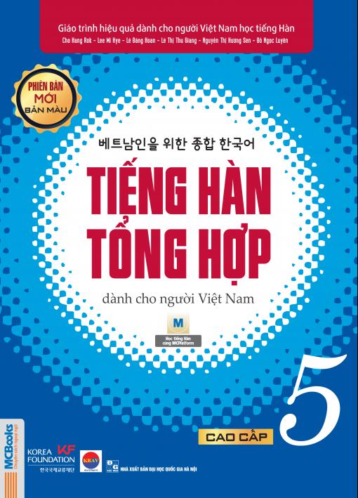 Giáo trình tiếng Hàn tổng hợp cao cấp 5 - phiên bản mới - bản màu