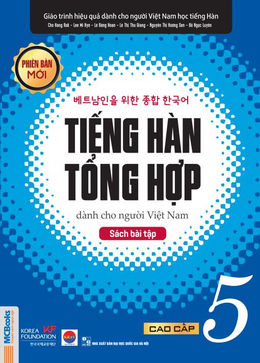 Bìa trước Sách bài tập tiếng Hàn tổng hợp cao cấp 5