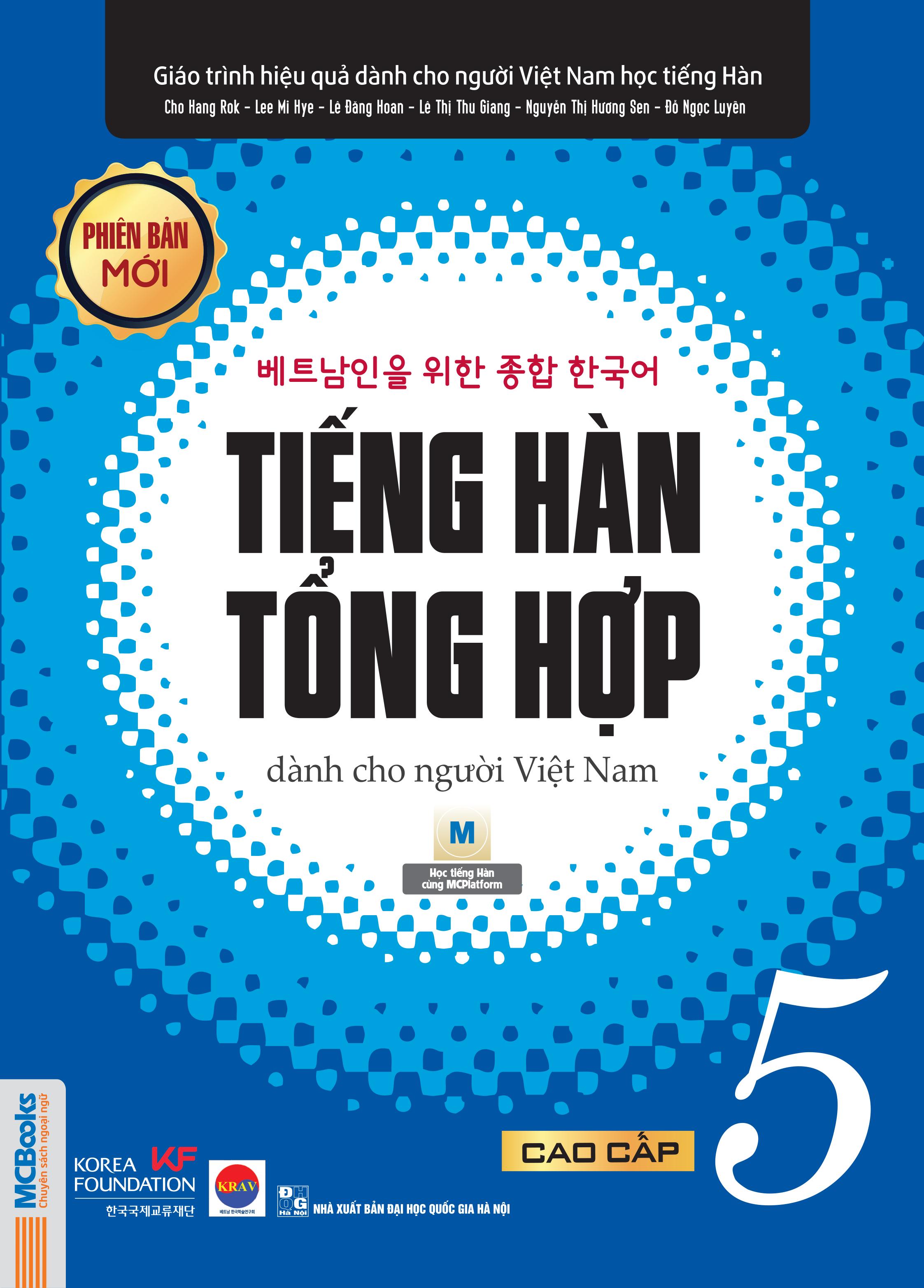 Sách giáo trình tiếng Hàn tổng hợp cao cấp 5 bìa trước - bản đen trắng