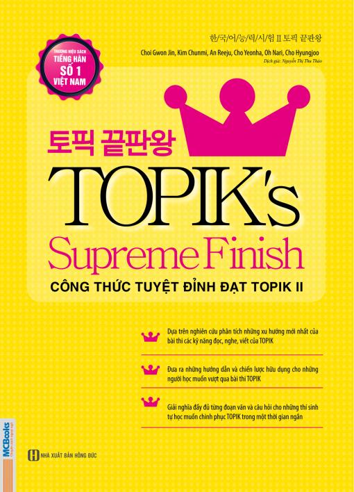 Bìa trước sách Công thức tuyệt đỉnh đạt TOPIK II