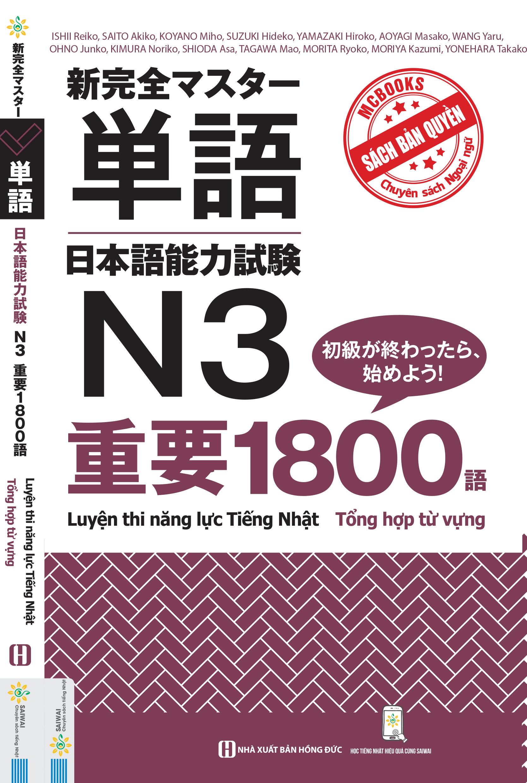 Luyện thi năng lực tiếng Nhật Tổng hợp 1800 từ vựng N3